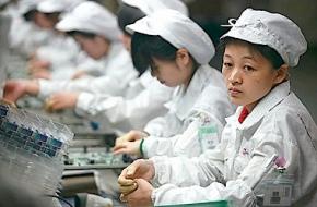 factory worker 2