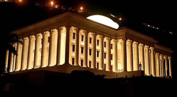 Universal House of Justice Pillars Alight