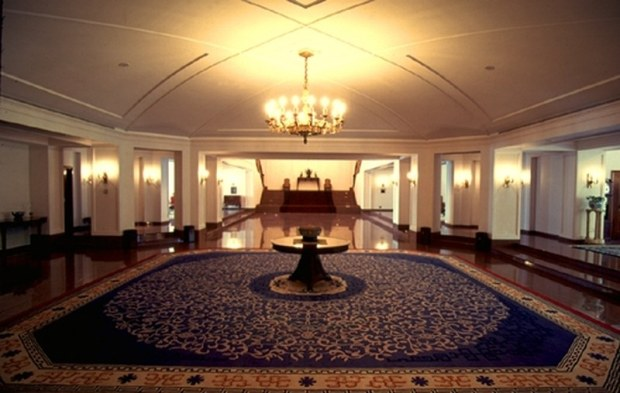 Universal House of Justice - Main Hall